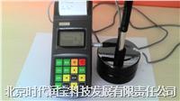 手持式硬度计 TH160A