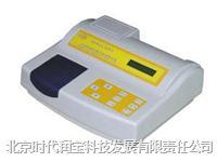 单参数水质分析仪(测定仪) 单参数水质分析仪(测定仪)