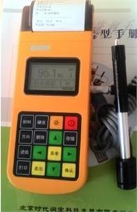 HS142轧辊专用型硬度计 HS142