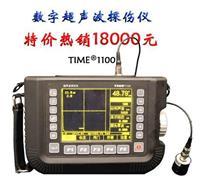 TIME®1100超声波探伤仪(新品) TIME®1100