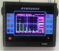 TVD600超声波探伤仪 TVD600