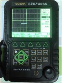 TUD300A全数字超声波探伤仪 TUD300A