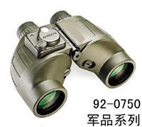 双筒望远镜(军品系列)——92-0750 92-0750