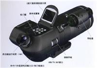 美国Celestron VistaPix IS70数码望远镜 VistaPix IS70