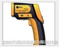 SD950高温红外测温仪