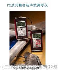 PX系列精密超声波测厚仪