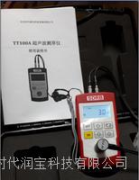北京时代出口型TT100A超声波测厚仪河北超声波测厚仪天津测厚仪上海测厚仪山东测厚仪 TT100A