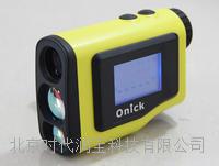 美国Onick 1000AS激光测距仪替代尼康1000AS 北京/上海/天津/河北