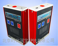 时代润宝TR110表面粗糙度仪 TR110