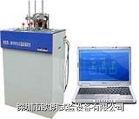 热变形维卡软化点温度试验机/维卡热变形试验机/维卡软化试验机