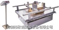 模拟运输台汽车振动台,模拟汽车运输振动试验机 OL-300TA