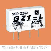 GZ1-L直流单列直插式1A固态继电器
