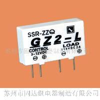 GZ2-L直流单列直插式2A固态继电器