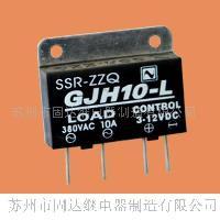 GJH10-L交流高压单列直插式10A固态继电器