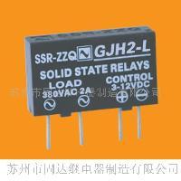 GJH2-L交流高压单列直插式2A固态继电器