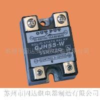 GJH55-W交流高压安装式55A固态继电器