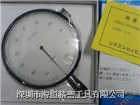 """日本""""西铁城""""CITIZEN千分表 4M-100P"""