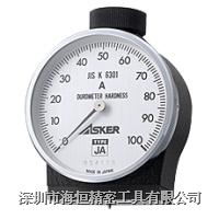 日本ASKER橡胶硬度计 JA型