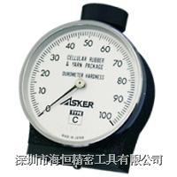 日本ASKER橡胶硬度计 C型