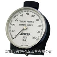 日本ASKER橡胶硬度计 C2型
