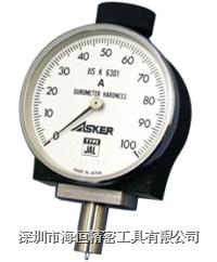 日本ASKER橡胶硬度计 JAL型