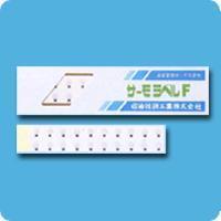 温度贴纸 单格 F(微小型) F型
