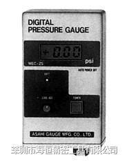 旭计器数字压力表 MES-ZS