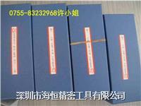 供应日本天鹅段差尺/球形量规 Φ1.5-Φ6.0