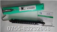 日本SANKO原装进口弹簧称手称管称 100g;200g;500g;1kg;5kg……
