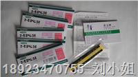 NICHIGI日油技研温度试纸 5E-50