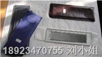 K.ONISHI 大西牌布密度尺  SG型 LH型 LA型 LD型 LB型 LG型 A型 C型