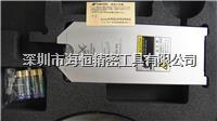 TOPCON紫外线强度计UVR-T1 UVR-T1