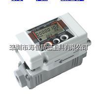 AICHITOKEI爱知时燃料煤气用高性能超音波流量計 UX15/25