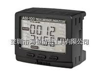 AICHITOKEI爱知时计显示计 ASI-100