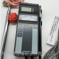 日吉风速计 Hiyoshi原装进口正品 DP70BN1