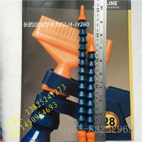 美国LOC-LINE万向曲管 冷却管 高压真空曲管 油管 高压曲管 喷嘴 G1/4-JY200