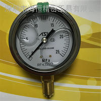 日本原装进口ASK油压表OPG-AT(0~1MPA) OPG-AT-G1/4-60*10MPA