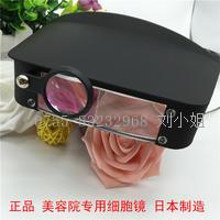 日本PEAK美容专用细胞镜 头戴式放大镜