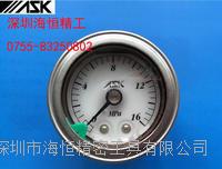 日本ASK油压表   OPG-AT-G1/4-60*0.25MPa