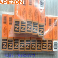 N型-APIEZON阿佩佐真空油脂 N型/25克