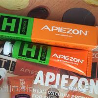 H型英国APIEZON阿佩佐高温真空油脂 润滑脂 H型/25克