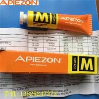 M型25克英国APIEZON阿佩佐真空油脂 密封脂 M型(25克;4KG)