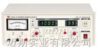 电解电容漏电测试仪YD2611 YD2611A YD2611C比较分析 YD2611 YD2611A YD2611C