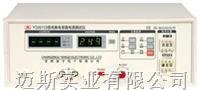 电解电容漏电电流测试仪YD2611D YD2611D
