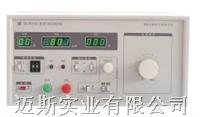 ZC2675B泄漏电流测试仪(性价比高)  ZC2675B
