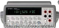 安捷伦34401A台式万用表产品说明书(性价比高) 34401A