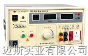 医用泄漏电流测试仪(全数显)CC2675E-I CC2675E比较分析(价格最便宜) CC2675E-I CC2675E