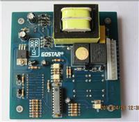 吸料机控制器 300G/700G