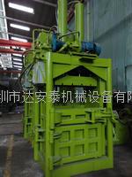 150吨立式液壓打包機 150