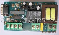 吸料机控制器 300G